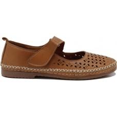 Road Shoes Γυναικεία Sneakers Δέρμα 17216 Ταμπά