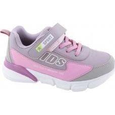 Zak Shoes Παιδικά Αθλητικά 19/056 Μώβ ρόζ