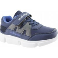 Zak Shoes Παιδικά Αθλητικά 19/063 Μπλέ